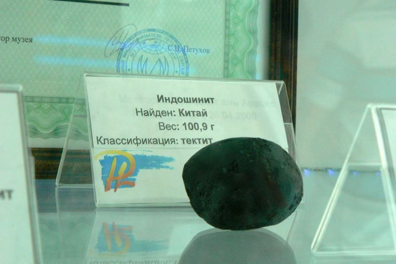 Новосибирский Планетарий на Ключ-Камышенском плато